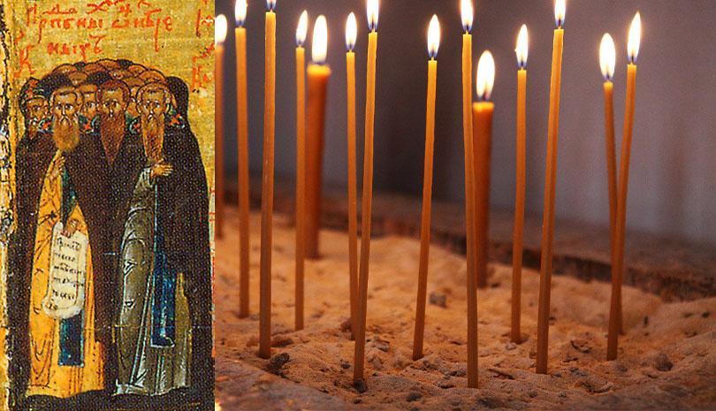 Άγιοι Αββάδες εν τη μονή του Αγίου Σάββα αναιρεθέντες των λεγομένων Μαύρων