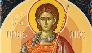 Άγιος Προκόπιος ο Μεγαλομάρτυς