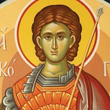 Γιατί μνημονεύεται στην τελετή του γάμου ο Άγιος Προκόπιος ο Μεγαλομάρτυς που γιορτάζει την Τετάρτη 8 Ιουλίου 2020