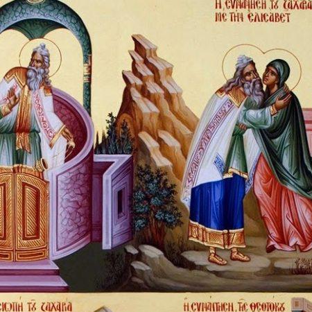 Άγιος Ιωάννης Πρόδρομος και Βαπτιστής (Σύλληψη)