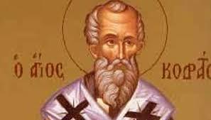 Άγιος Κοδράτος ο Απόστολος «ὁ ἐν Μαγνησίᾳ»