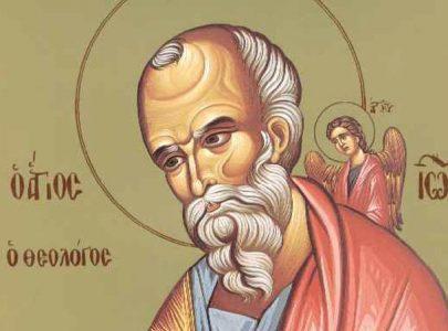 Άγιος Ιωάννης ο Θεολόγος (Μετάσταση)