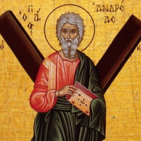 Άγιος Ανδρέας ο Απόστολος, ο Πρωτόκλητος