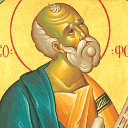 Προφήτης Σοφονίας