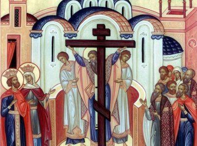 Πρόοδος του Τιμίου και Ζωοποιού Σταυρού
