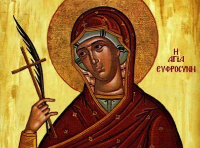 Οσία Ευφροσύνη Θυγατέρα Παφνουτίου του Αιγυπτίου